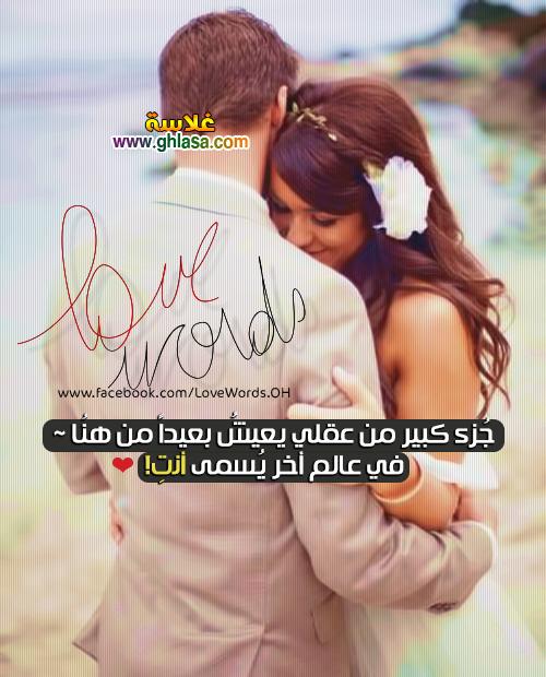 صورة حب رومانسية روعة