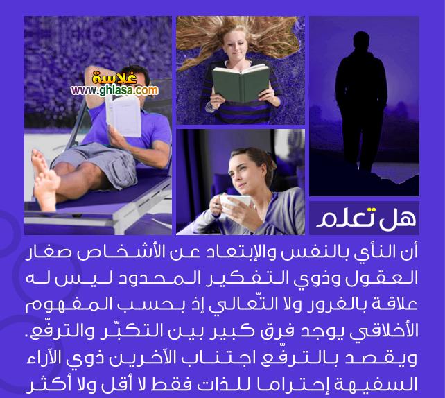 معلومات عامة هل تعلم ثقافية اسلامية منوعات