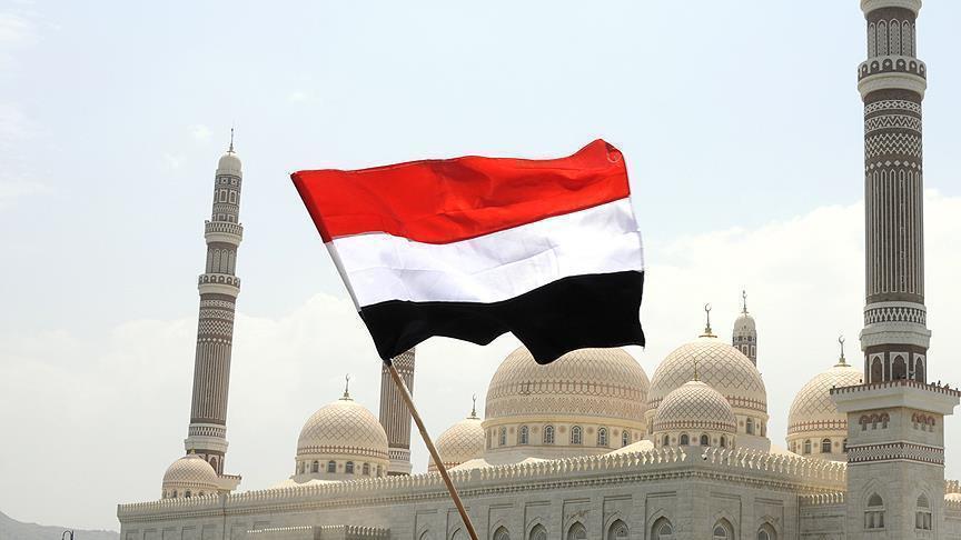 معلومات-عن-اليمن