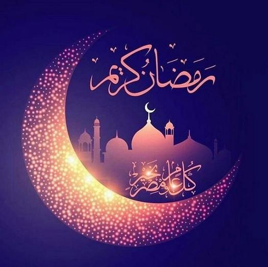 امساكية-شهر-رمضان-2018