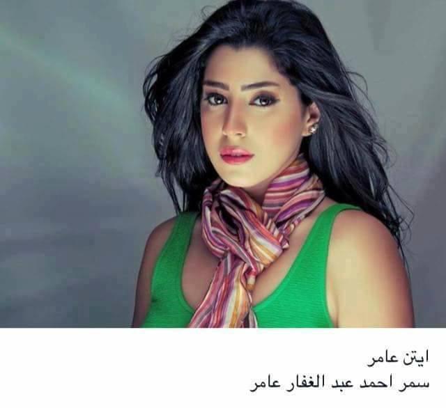 عامر سمر احمد عبدالغفار عامر - اسماء الفنانين الحقيقية 90 فنان وفنانة