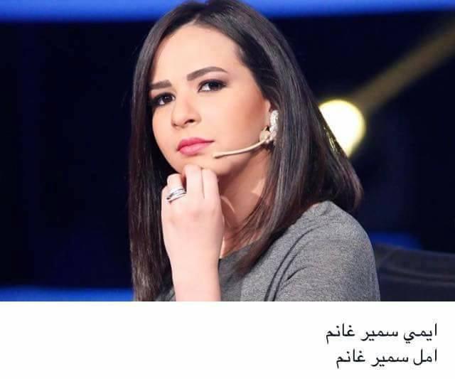 سمير غانم امل سمير غانم - اسماء الفنانين الحقيقية 90 فنان وفنانة