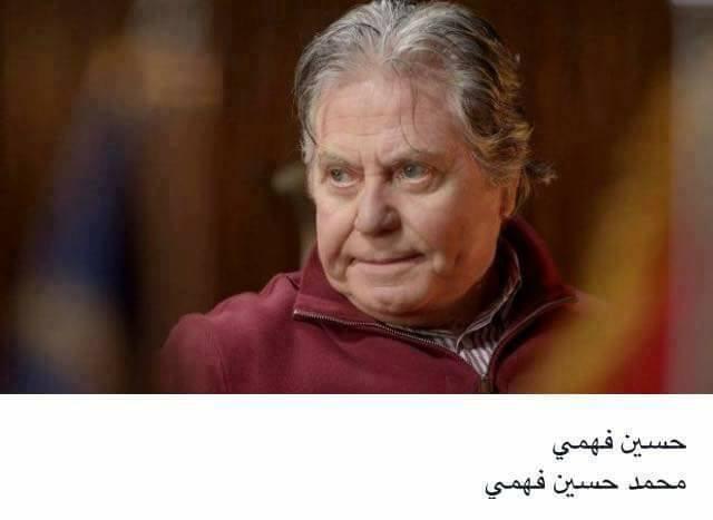 فهمي محمد حسين فهمي - اسماء الفنانين الحقيقية 90 فنان وفنانة