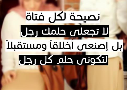وعبر عن الحياة 11 - حكم وعبر عن الحياة حكمة مكتوبة على صورة