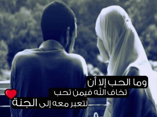 وعبر عن الحياة 5 - حكم وعبر عن الحياة حكمة مكتوبة على صورة