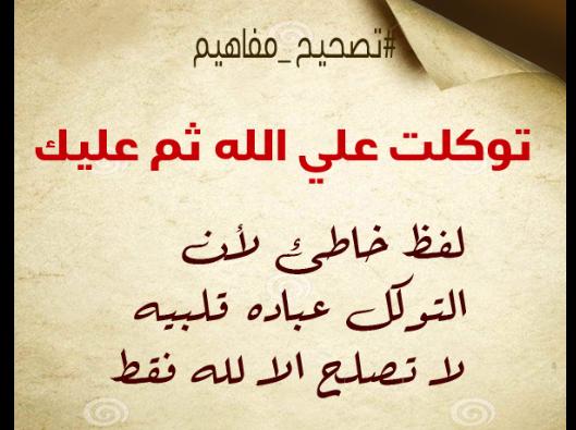 وعبر عن الحياة 8 - حكم وعبر عن الحياة حكمة مكتوبة على صورة