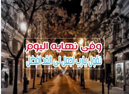 ومواعظ 1 - حكم ومواعظ صور مكتوب عليها حكمة جديدة