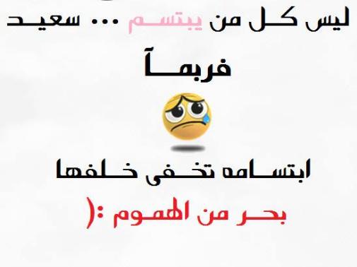 ومواعظ 11 - حكم ومواعظ صور مكتوب عليها حكمة جديدة