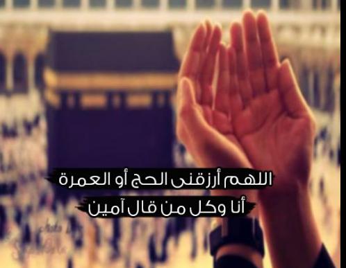 ومواعظ 12 1 - حكم ومواعظ صور مكتوب عليها حكمة جديدة