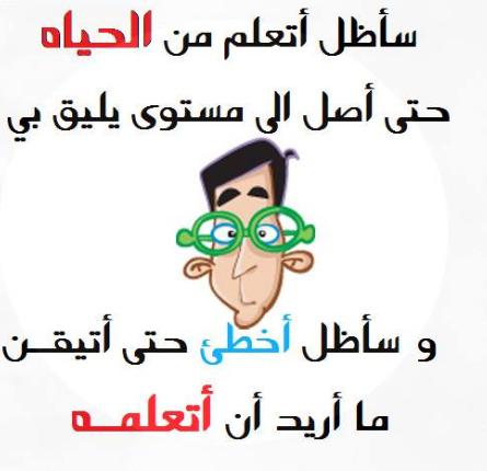 ومواعظ 13 - حكم ومواعظ صور مكتوب عليها حكمة جديدة
