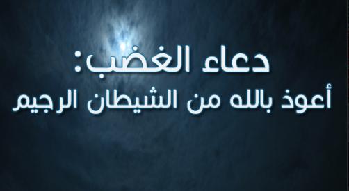 ومواعظ 14 - حكم ومواعظ صور مكتوب عليها حكمة جديدة