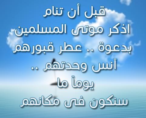 ومواعظ 15 - حكم ومواعظ صور مكتوب عليها حكمة جديدة
