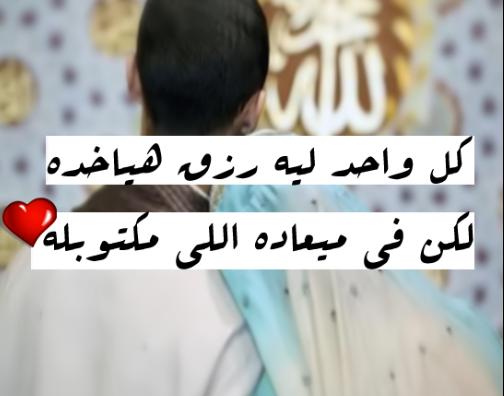 ومواعظ 7 - حكم ومواعظ صور مكتوب عليها حكمة جديدة