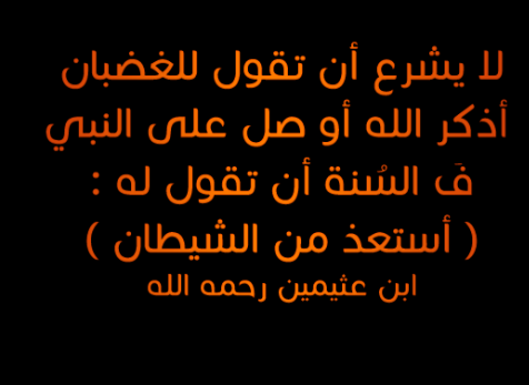 ومواعظ 8 - حكم ومواعظ صور مكتوب عليها حكمة جديدة
