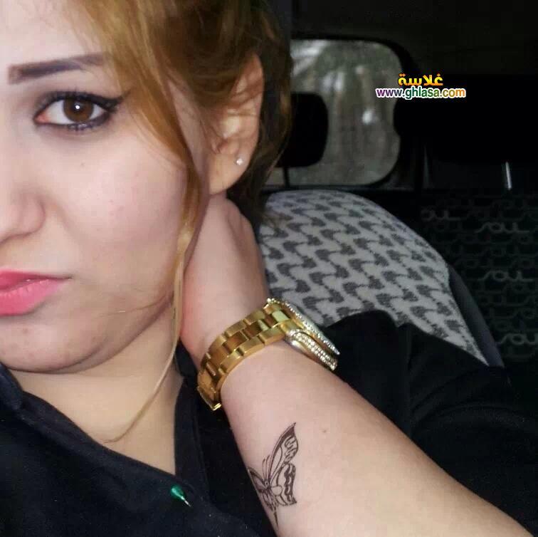صور نساء العراق 2019