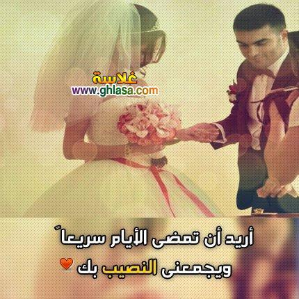 صور حب-وكلمات-رومانسية