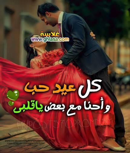 تعبر عن الحب والرومانسية 3 - صو تعبر عن الحب والرومانسية وكلمات حب