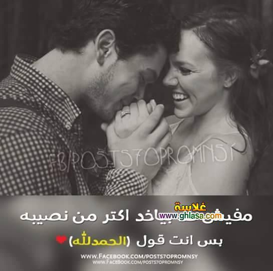 صور-حب-رومانسية-جامدة-مكتوب-عليها-كلام-حب