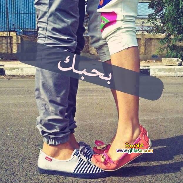حب ghlasa 2 - صور حب جامدة Photos Love and Romance