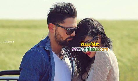 حب ghlasa 8 - صور حب جامدة Photos Love and Romance