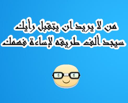 صور حكم وامثال عامة واسلامية