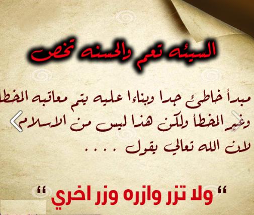 حكم وامثال 13 - صور حكم وامثال عامة واسلامية فيس بوك