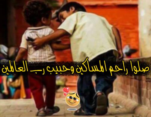 حكم وامثال 17 - صور حكم وامثال عامة واسلامية فيس بوك