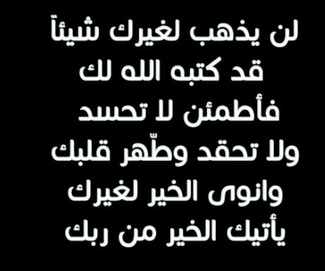 حكم وامثال 18 - صور حكم وامثال عامة واسلامية فيس بوك