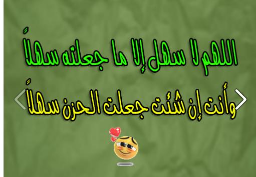 حكم وامثال 2 - صور حكم وامثال عامة واسلامية فيس بوك