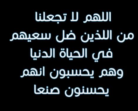 حكم وامثال 20 - صور حكم وامثال عامة واسلامية فيس بوك