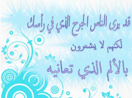 حكم وامثال 6 - صور حكم وامثال عامة واسلامية فيس بوك