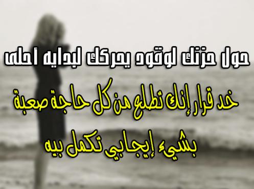 حكم وامثال 7 - صور حكم وامثال عامة واسلامية فيس بوك