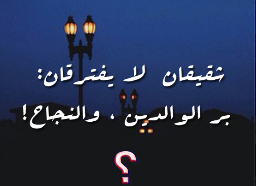 حكمة اسلامية