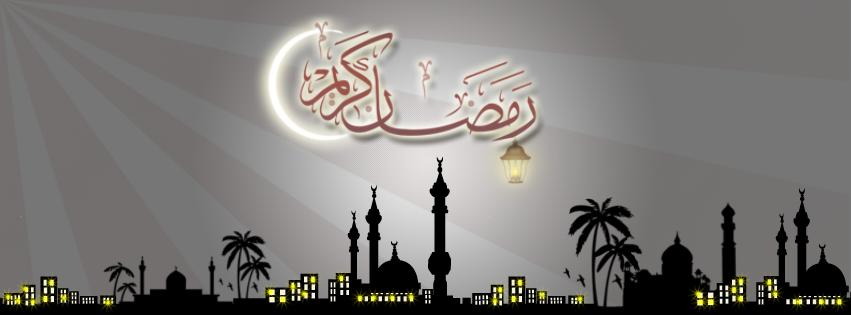 غلاف شهر رمضان 2018 1 - صور غلاف فيسبوك شهر رمضان 2018