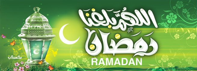 غلاف شهر رمضان 2018 16 - صور غلاف فيسبوك شهر رمضان 2018