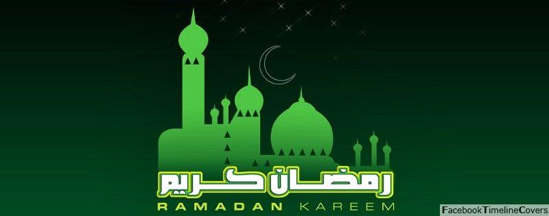 صور شهر رمضان رمضان كريم اللهم بلغنا رمضان 2018