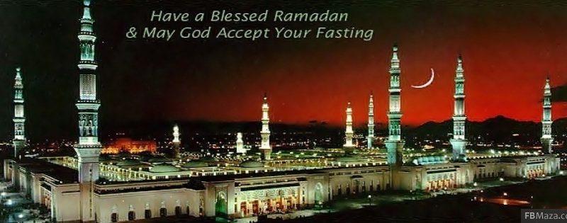 صور غلاف فيسبوك شهر رمضان 2018