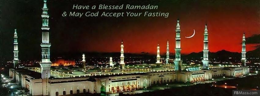 غلاف شهر رمضان 2018 3 - صور غلاف فيسبوك شهر رمضان 2018
