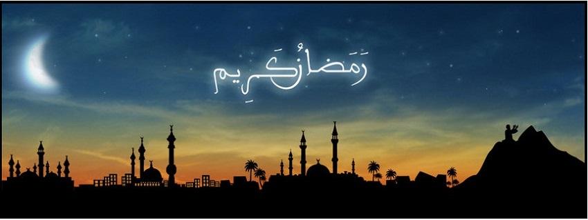 غلاف شهر رمضان 2018 7 - صور غلاف فيسبوك شهر رمضان 2018