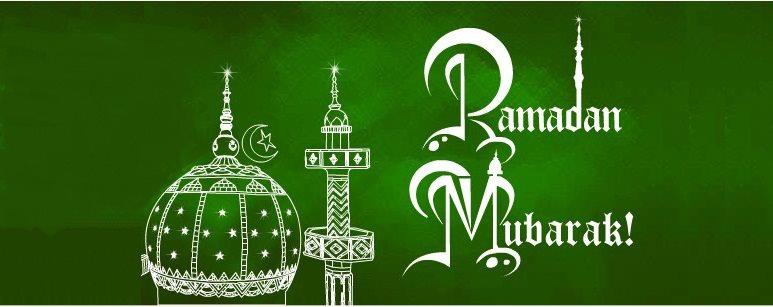 غلاف شهر رمضان 2018 8 - صور غلاف فيسبوك شهر رمضان 2018