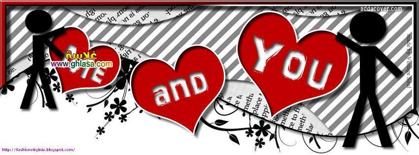 صور غلاف فيس بوك رومانسية روعة