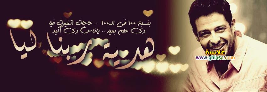 صورة حب فيسبوك كفرات