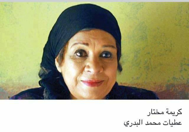 مختار عطيات محمد البدري - اسماء الفنانين الحقيقية 90 فنان وفنانة