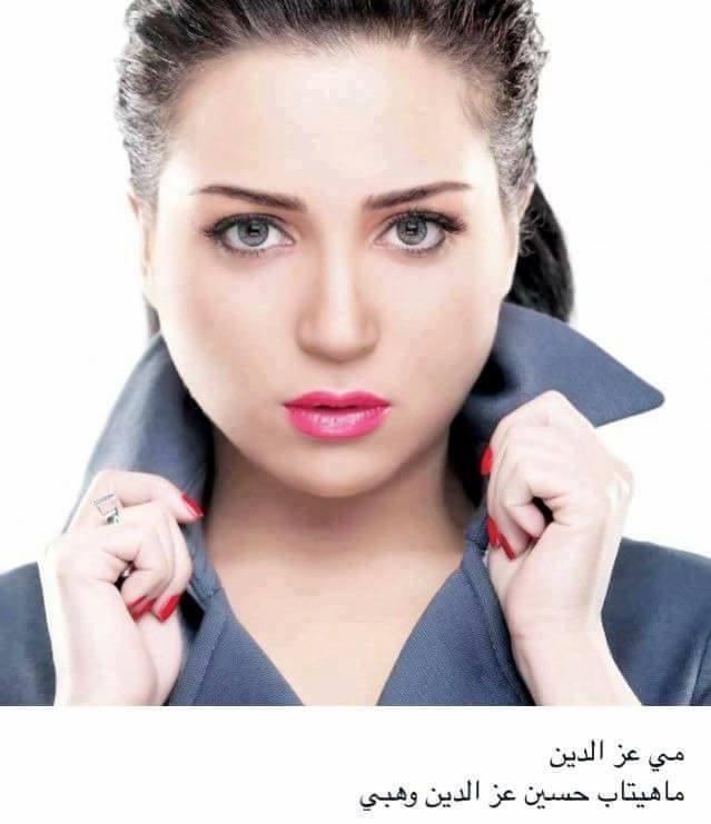 عز الدين ماهيتاب عزالدين وهبي - اسماء الفنانين الحقيقية 90 فنان وفنانة