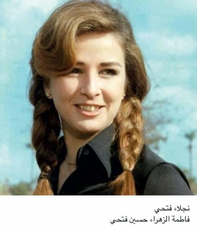 فتحي فاطمة الزهراء حسين فتحي - اسماء الفنانين الحقيقية 90 فنان وفنانة