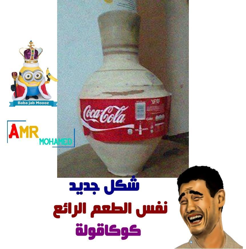 نكت مصرية جديدة مضحكة 2018