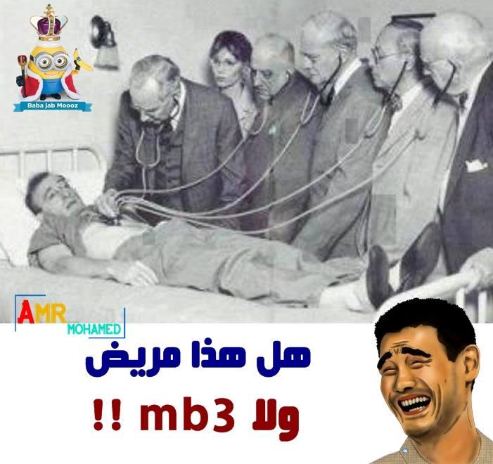 جديدة 35 - صور نكت مصرية جديدة مضحكة صور نكت 2018