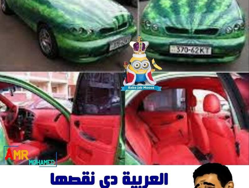 صور نكت مصرية جديدة مضحكة صور نكت 2018