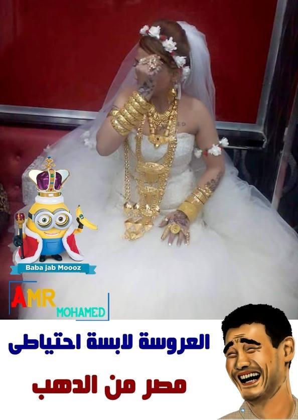 صور نكت مصرية جامدة فيس بوك جديدة