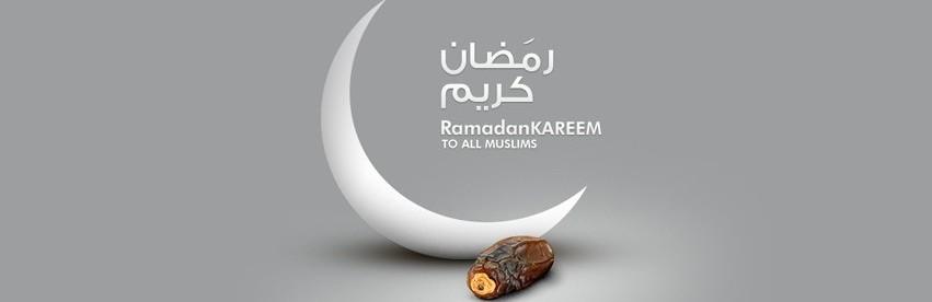 ramadan kareem islamic facebook cover 10 - صور غلاف شهر رمضان فيس بوك 2018 1439